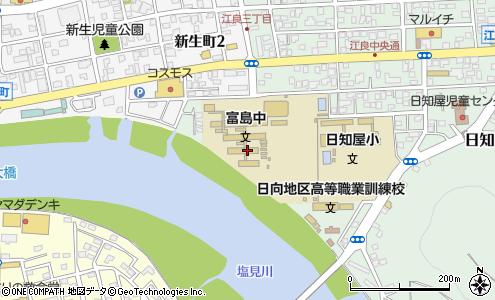 日向市立富島中学校(日向市/中学校)の電話番号・住所・地図 ...