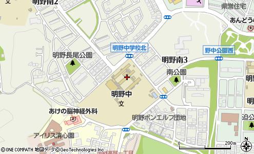 大分県中学校文化連盟事務局(大分市/中学校)の電話番号・住所・地図 ...