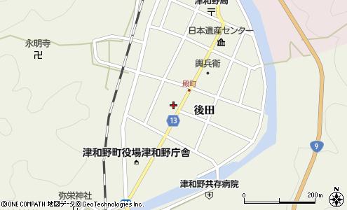金庫 信用 西 中国