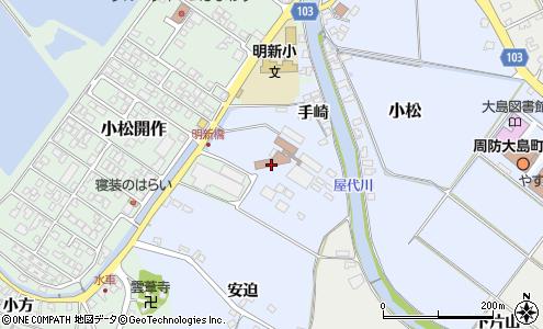 大島 商船 高等 専門 学校