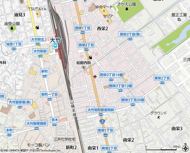 有限会社やまとタクシー 大和橋営業所