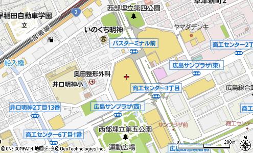 広島 アルパーク