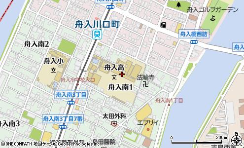 広島市立舟入高等学校(広島市/高校)の電話番号・住所・地図 ...