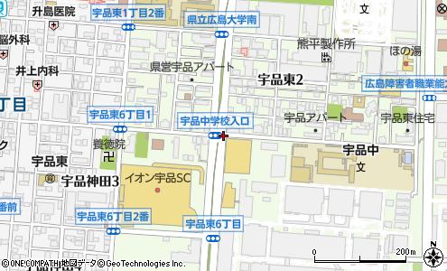 宇品中北西(広島市/地点名)の住所・地図|マピオン電話帳