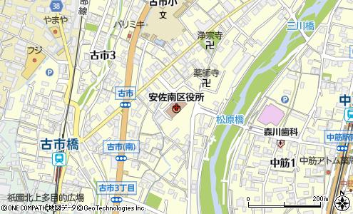 広島 市 水道 局