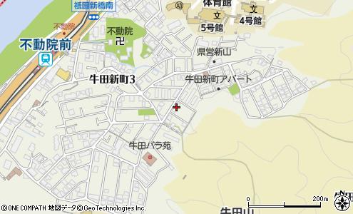 会 委員 広島 教育 県