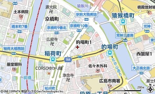 広島 タウンワーク