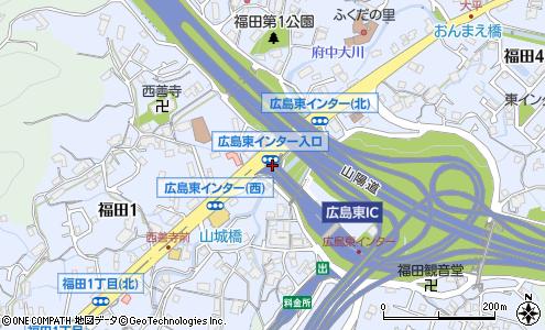 広島東IC(広島市/高速道路IC(インターチェンジ))の住所・地図 ...