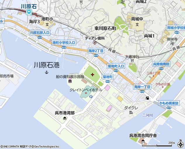爆 サイ 呉 市