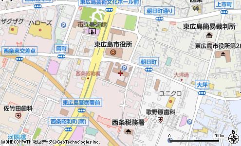 建設 広島 事務 所 県 西部