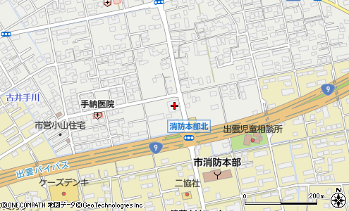 中国 電力 電話 番号