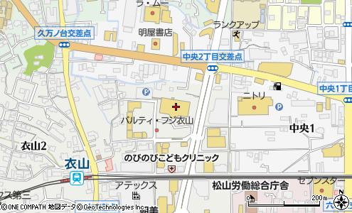 シネマサンシャイン衣山 松山市 映画館 の電話番号 住所 地図 マピオン電話帳