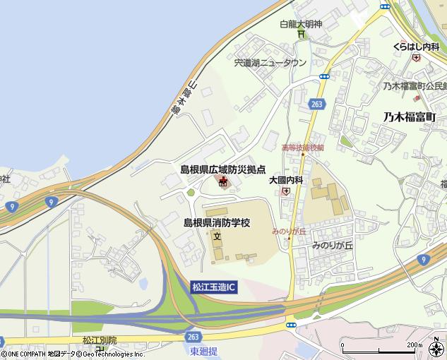 島根県広域防災拠点