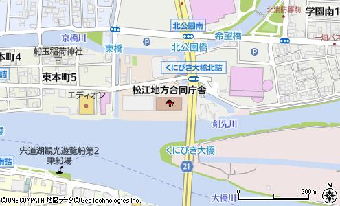松江 ハローワーク