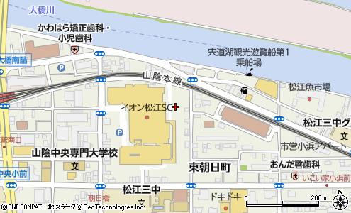 センター イオン 松江 ショッピング