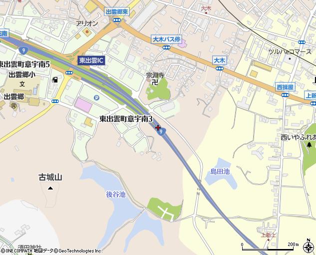 東出雲IC(松江市/高速道路IC(インターチェンジ))の住所・地図 ...
