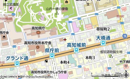 部落解放高知県企業連合会(高知...