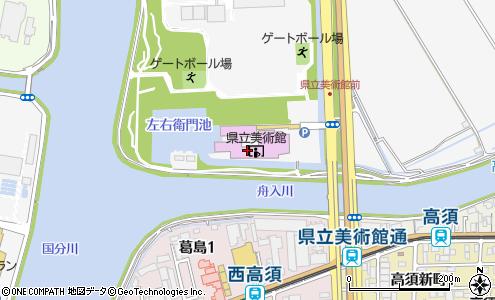 高知県立美術館(高知市/文化・観光・イベント関連施設)の住所・地図|マピオン電話帳