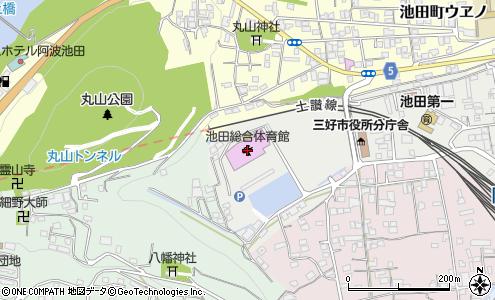 三好市池田総合体育館(三好市/イベント会場)の電話番号・住所・地図 ...