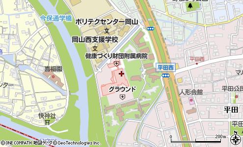 岡山 県 健康 づくり 財団