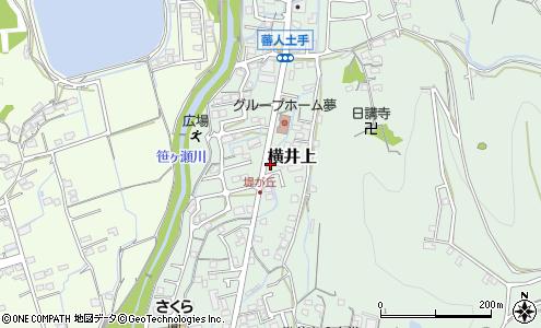 岡山 スマイル