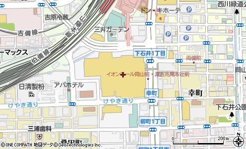 シネマ 岡山 イオン
