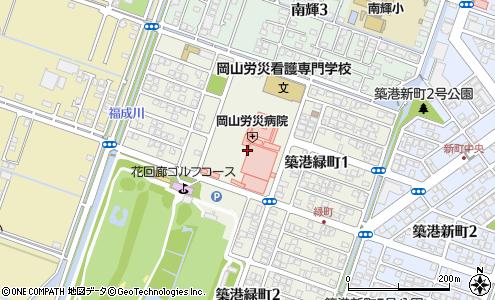 岡山 労災 病院