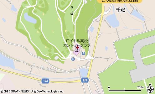 高松 クラブ ロイヤル カントリー