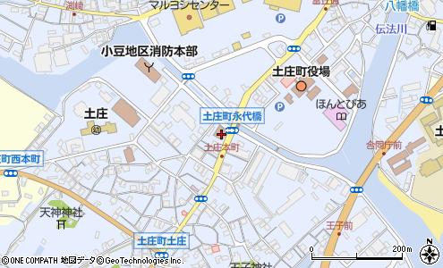 土庄郵便局(小豆郡土庄町/郵便局・日本郵便)の電話番号・住所・地図 ...