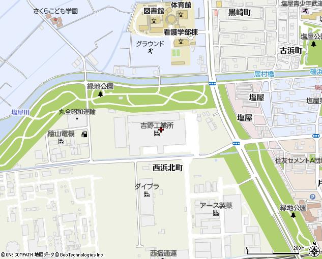 吉野 工業 所 株式会社 吉野工業所 - Yoshino
