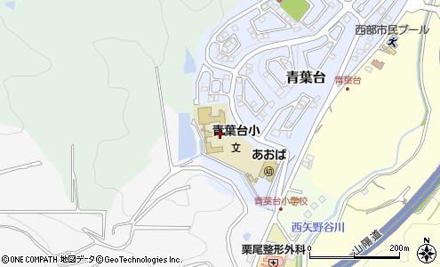 相生市立青葉台小学校(相生市/小学校)の電話番号・住所・地図 ...