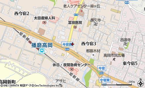 西 兵庫 信用 金庫 atm