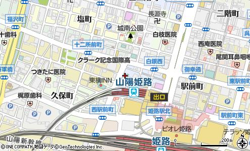 ホテル リブ マックス 姫路
