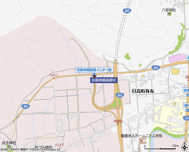 日高神鍋高原IC