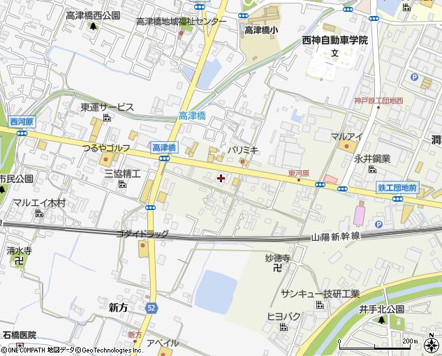 伊川谷 セカンド ストリート 【セカンドストリート伊川谷店がオープン】2nd STREET【神戸】