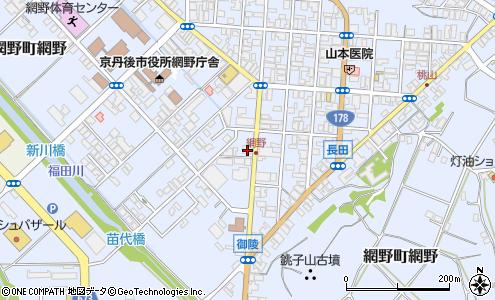 商工会 京丹後 市
