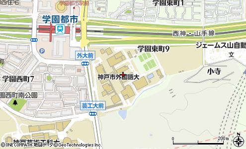 外 大 市 神戸
