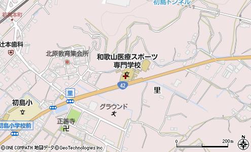 有田市立初島中学校(有田市/中学校)の電話番号・住所・地図 ...