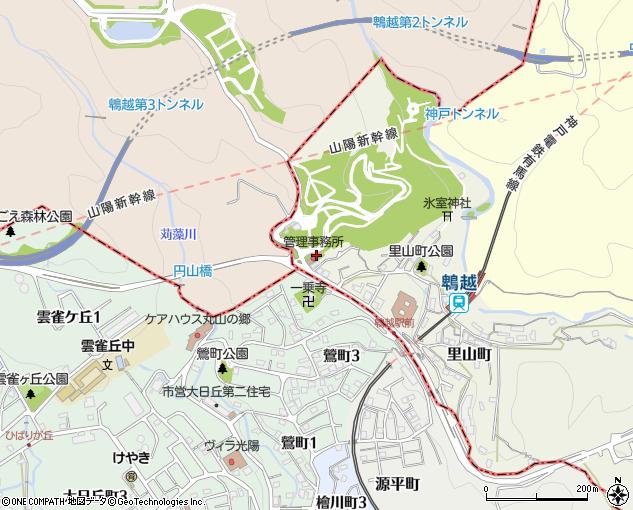 神戸市役所保健福祉局 健康部・斎園管理課・鵯越墓園管理事務所