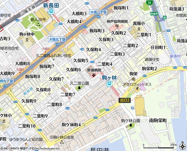 神戸市役所 特別徴収