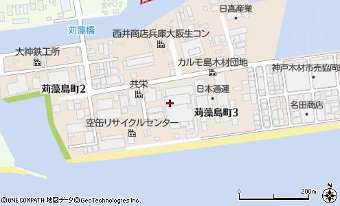市 課 税 神戸 市民
