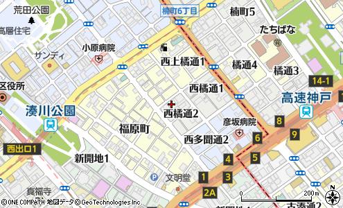 トイレつまり神戸市