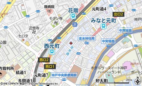 神戸市トイレつまり
