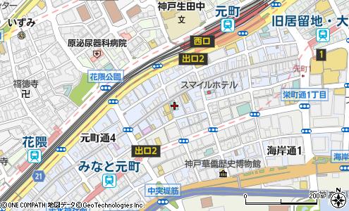 神戸 プラザ ホテル ウエスト