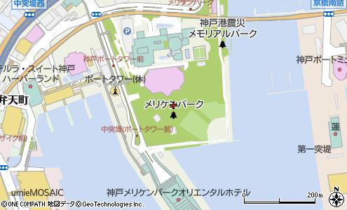 「メリケンパーク 地図」の画像検索結果