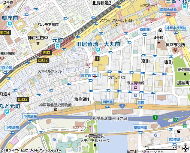 東芝ファイナンス株式会社 神戸支店(神戸市/質屋・消費者金融 ...