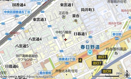 八幡×リーファ
