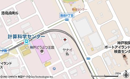 館 神戸 学 ニチイ