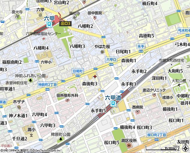 マツモトキヨシ 調剤薬局六甲道...