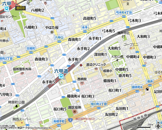 灘民主商工会(神戸市/その他施...